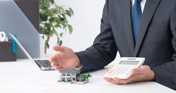正確な資産評価