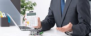 相続税と贈与額の比較検討する